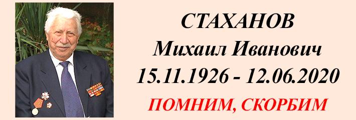 Staxanov3