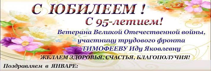 2020-01-1a