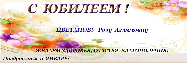 2020-01-1b