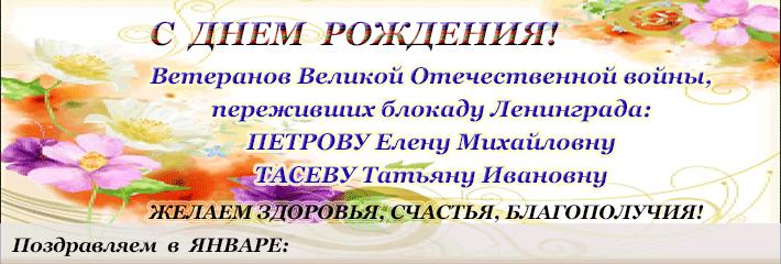 2020-01-2a