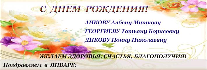 2020-01-3a