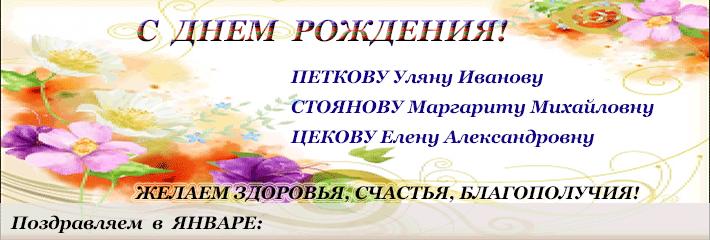 2020-01-4