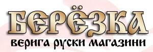 Сеть гастрономов Березка